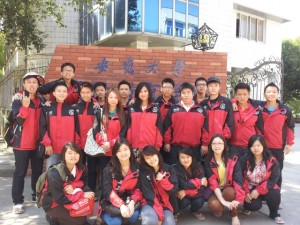 Anhui  students from BLCI
