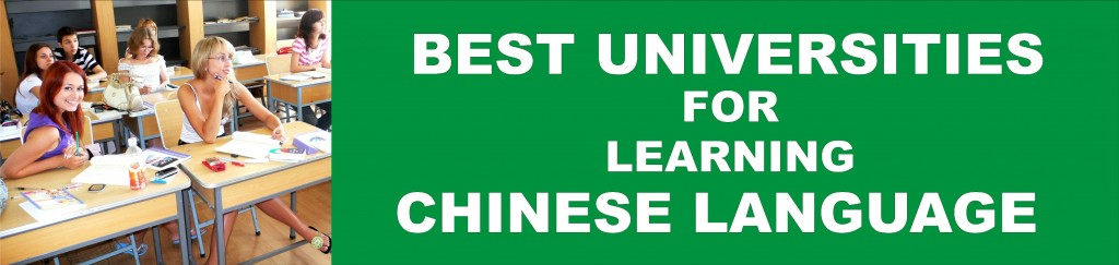 Best Learning Chinese Language in China