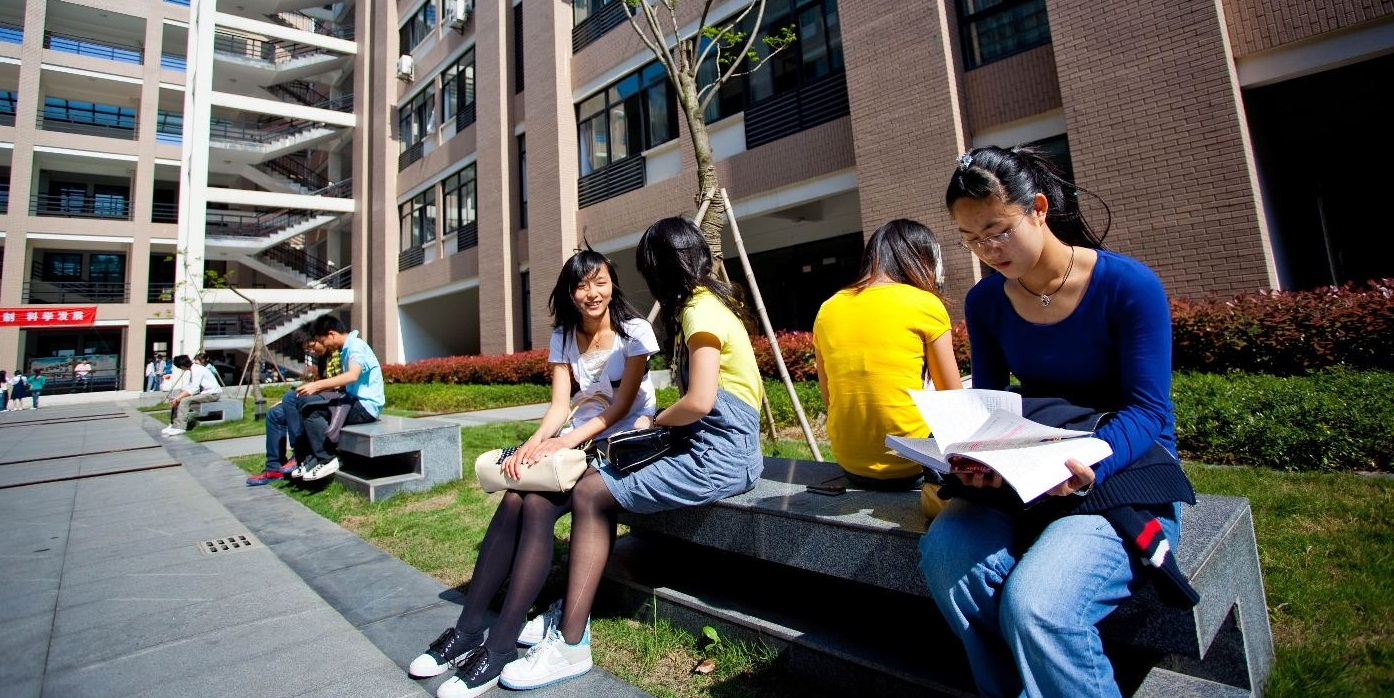 Top rank Chinese University Degrees with English Medium