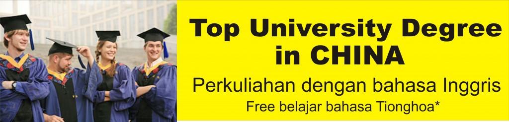 Top University Degree