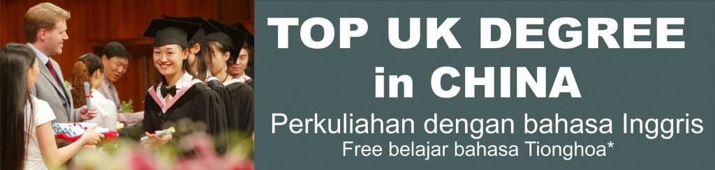 UK Degree in China Slogan rev1