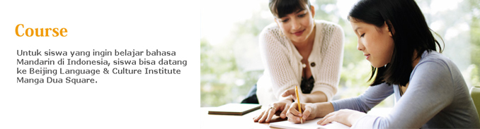 Kursus Bahasa Mandarin BLCI