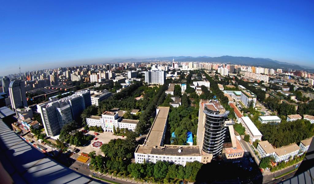 Campus view 1