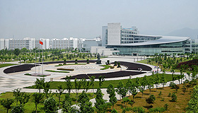 City of Jinhua