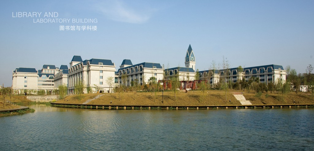 Nanjing University Information Science Technology  campus by BLCI